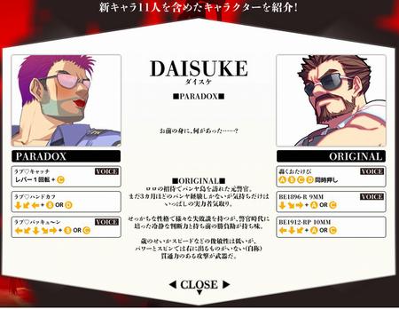 daisk.png