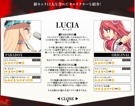 lucia.png