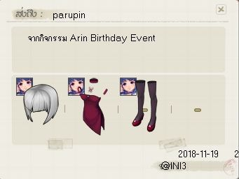 pangyaGU_015.jpg