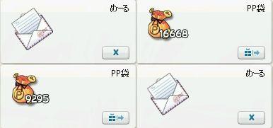pangyaGU_051.jpg