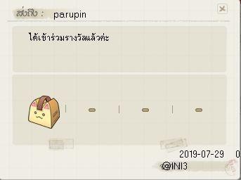 pangyaGU_054.jpg
