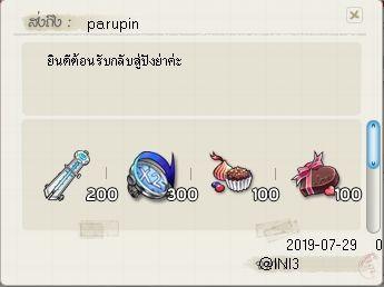 pangyaGU_055.jpg