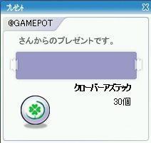 pangyaGU_058.jpg
