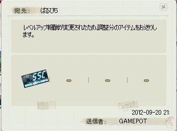 pangyaGU_145.jpg