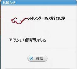 pangyaGU_164 (2).jpg