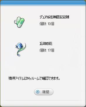 pangyaGU_689.jpg