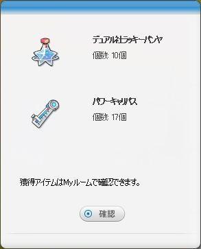 pangyaGU_690.jpg
