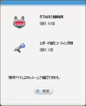 pangyaGU_694.jpg