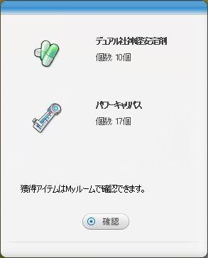pangyaGU_698.jpg