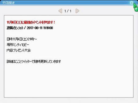 pangyaGU_739.jpg