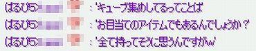 pangya_004 - コピー.jpg