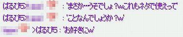pangya_004 - コピー (6).jpg